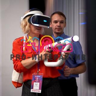 Аттракционы с очками виртуальной реальности в аренду