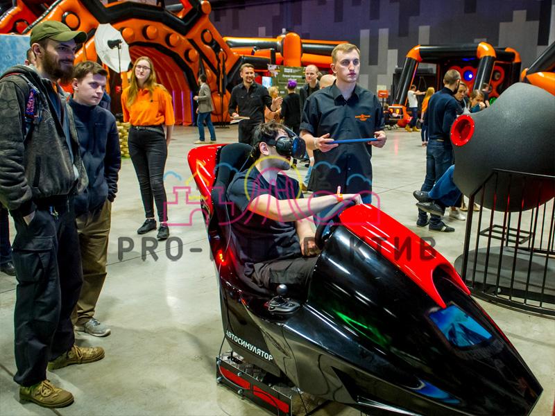Гонки с VR шлемом