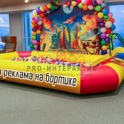 Прокат бассейна с шариками