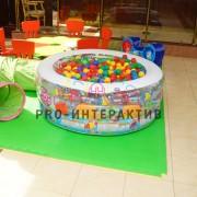 Маленький сухой бассейн в аренду