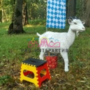 Аттракциона дойная коза в аренду