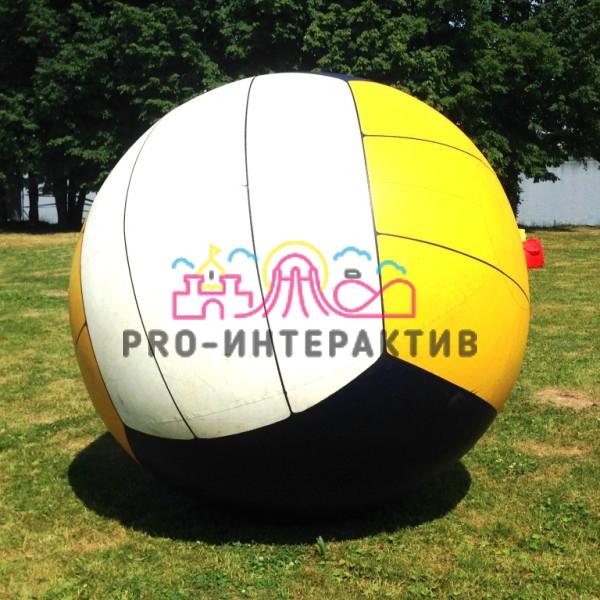 Гигантский волейбольный мяч