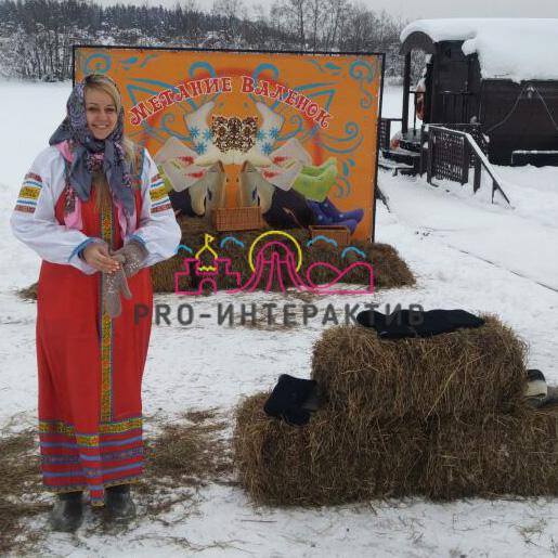 Тир Метание валенок в аренду на русский праздник