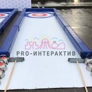 Организация керлинга в русском стиле на праздник 3