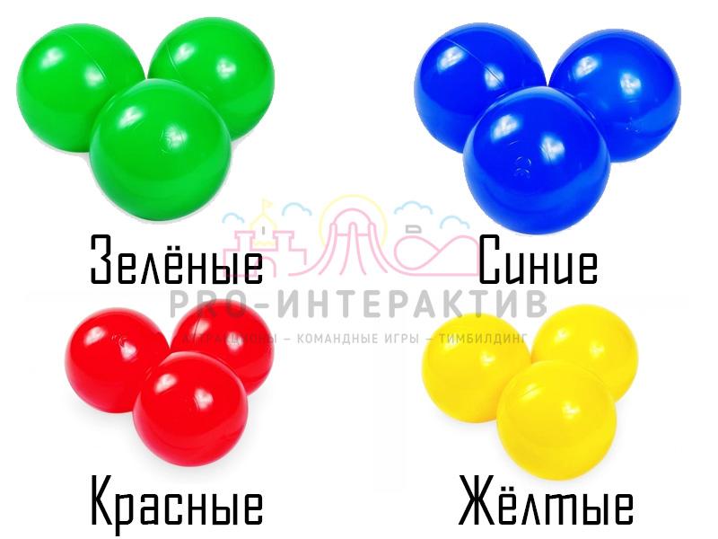 сухие шарики