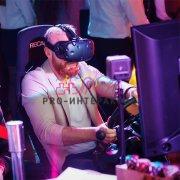 Аренда аттракциона Автосимулятор VR виртуальная реальность на вечеринку
