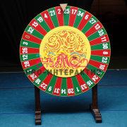 Колесо Фортуны (Удачи) напрокат на вечеринку в стиле казино