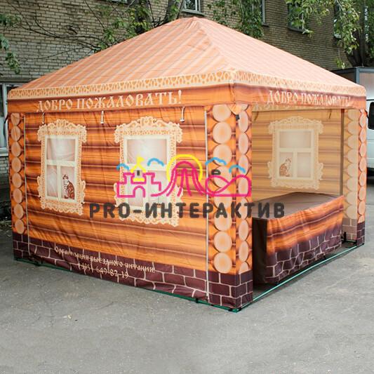 Тематическая палатка на праздник