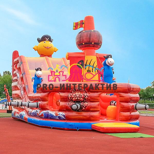 Батутный комплекс «Пиратский корабль» в прокат на детский праздник