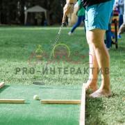Мини гольф на мероприятие