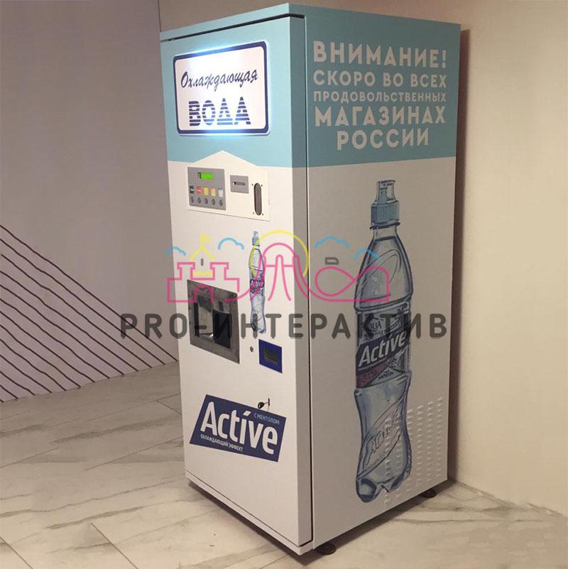 Газ вода с рекламой