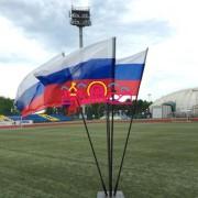 Флаги триколор