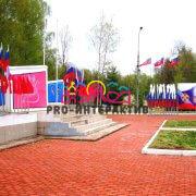 Аренда и изготовление флагов