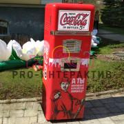 Автомат с водой СССР