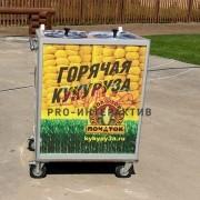 Заказать варёную кукурузу на мероприятие