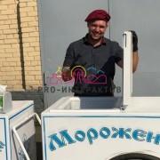 Холодильник для мороженного в аренду