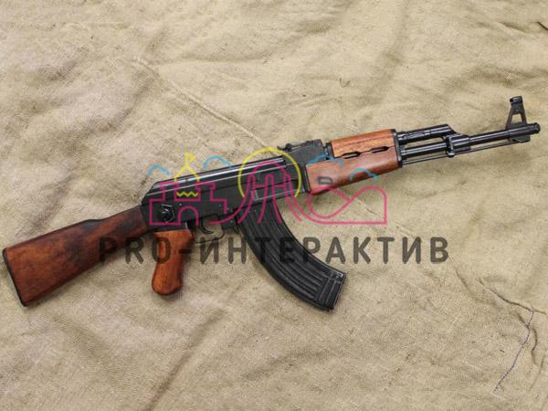 Игрушечный пистолет АК-47