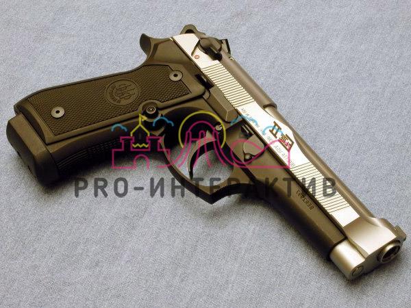Игрушечное оружие для лазерного тира