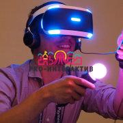 Playstation VR Move на вашем событии