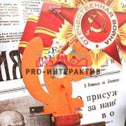 Механическая мишень СССР