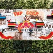 Аренда тира в антураже СССР