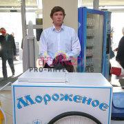 Тележка с мороженным в аренду для корпоротивного праздника