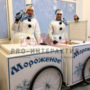 Прокат теолежки для мороженного