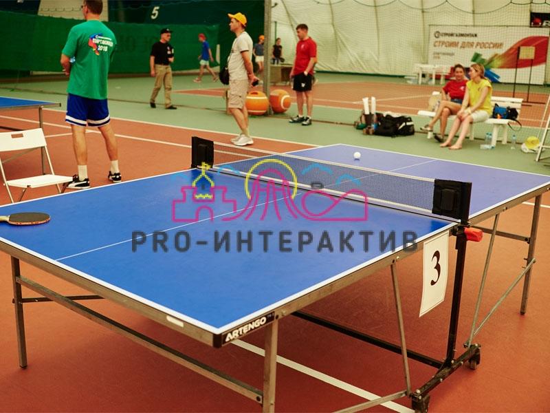 Настольный теннис в аренду на спортивный праздник