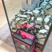 Автомат с игрушками брендированный в прокат на праздник