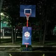 Организация игры в баскетбол на празднике