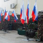 Установим флаги на празднике