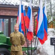 Флаг России на празднике