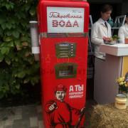 Советский автомат с газ водой в аренду