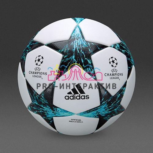 Мяч для игры в бампербол