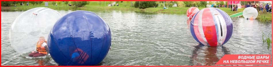 аквазорбы на воде
