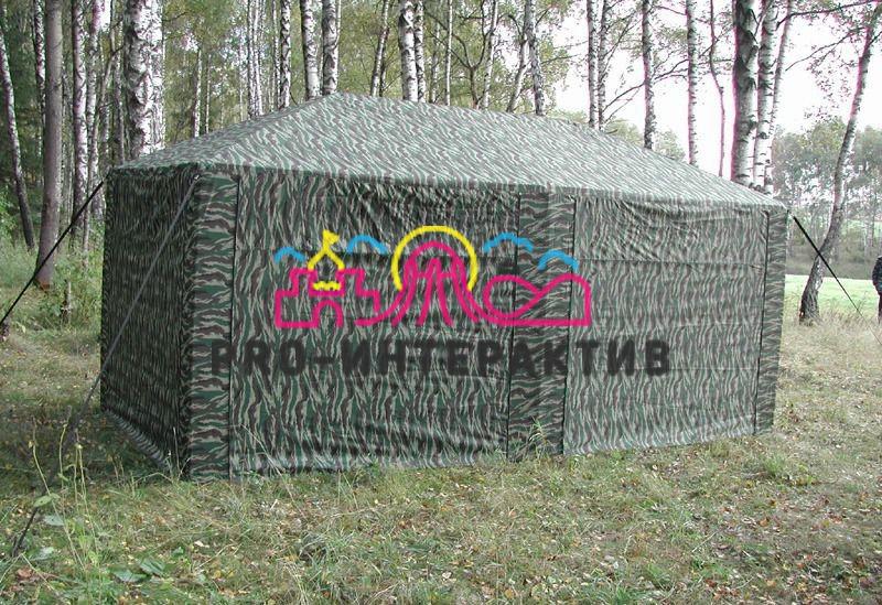 Аренда шатра военного к чайной станции