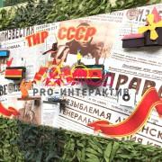 Тир СССР