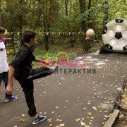 футбольный аттракцион точный гол мяч на праздник