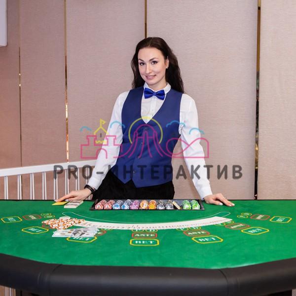 Аренда покерных столов на мероприятие