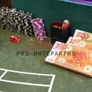 Игра в кости со столом для выездного казино в аренду