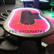 Покерный стол с подсветкой