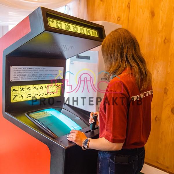 игровые в взять аренду автоматы