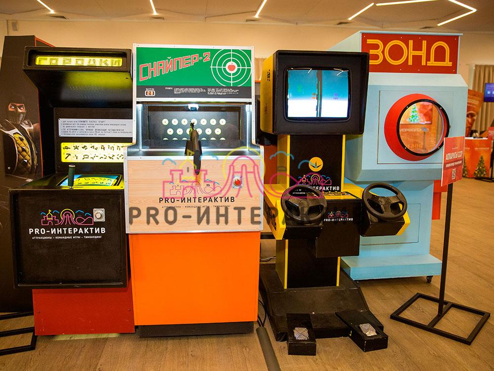 Взять в аренду игровые автоматы казино вулкан бесплатно демо