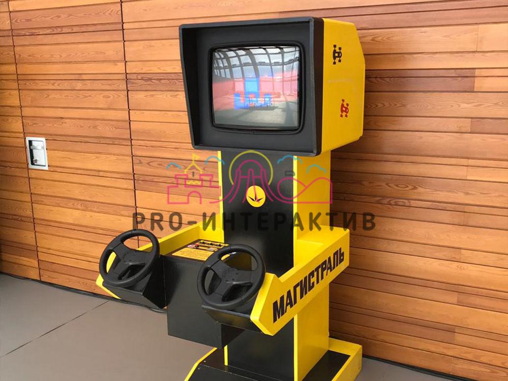 Советский гоночный игровой автомат