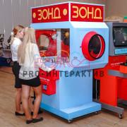 Заказать Автоматы СССР в аренду на мероприятие