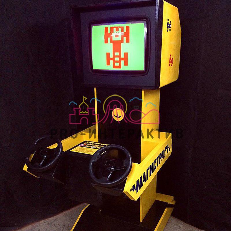 игровые автоматы в ссср фото