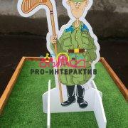 Аренда тематического гольфа
