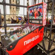 Пинбол СССР в аренду на праздник