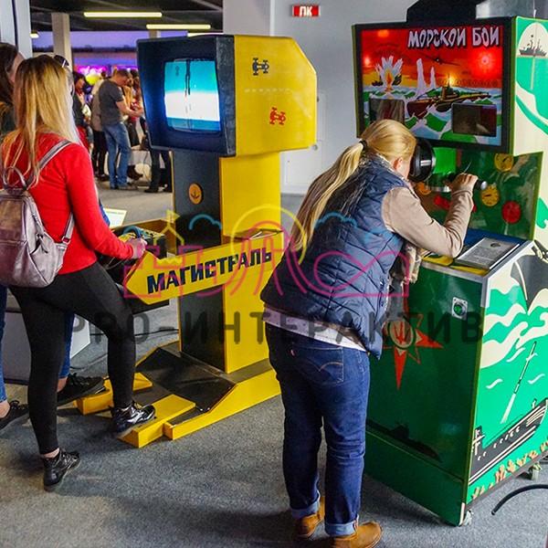 Аренда советских игровых автоматов