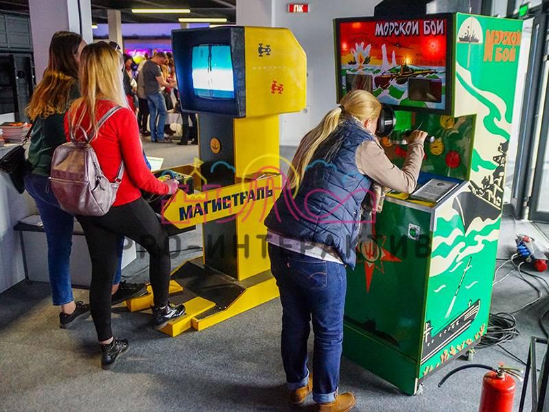 игровые автоматы в москве 2015